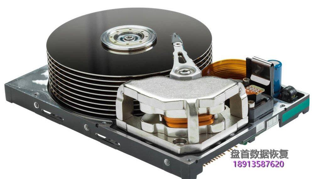 为什么硬盘开盘数据恢复的价格那么贵-1 为什么硬盘开盘数据恢复的价格那么贵