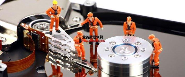 什么情况下硬盘需要开盘数据恢复 什么情况下硬盘需要开盘数据恢复