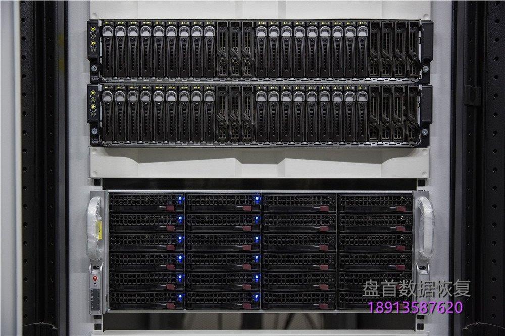 什么是raid数据恢复?服务器raid瘫痪后的注意事项-2 什么是RAID数据恢复?服务器RAID瘫痪后的注意事项