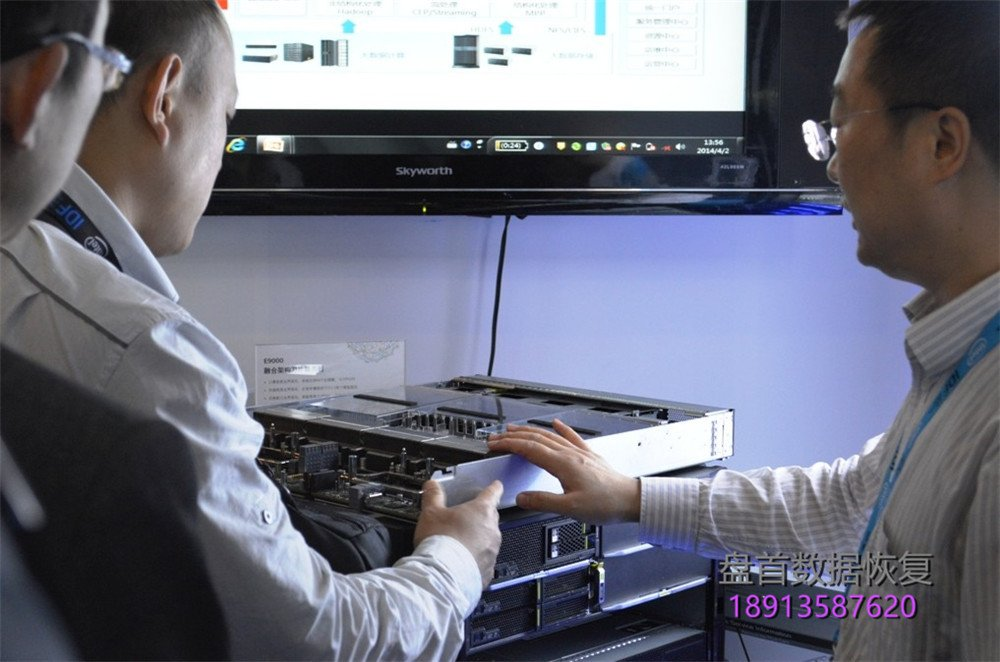 关键业务服务-it运维机房维护服务-1 企业关键业务服务