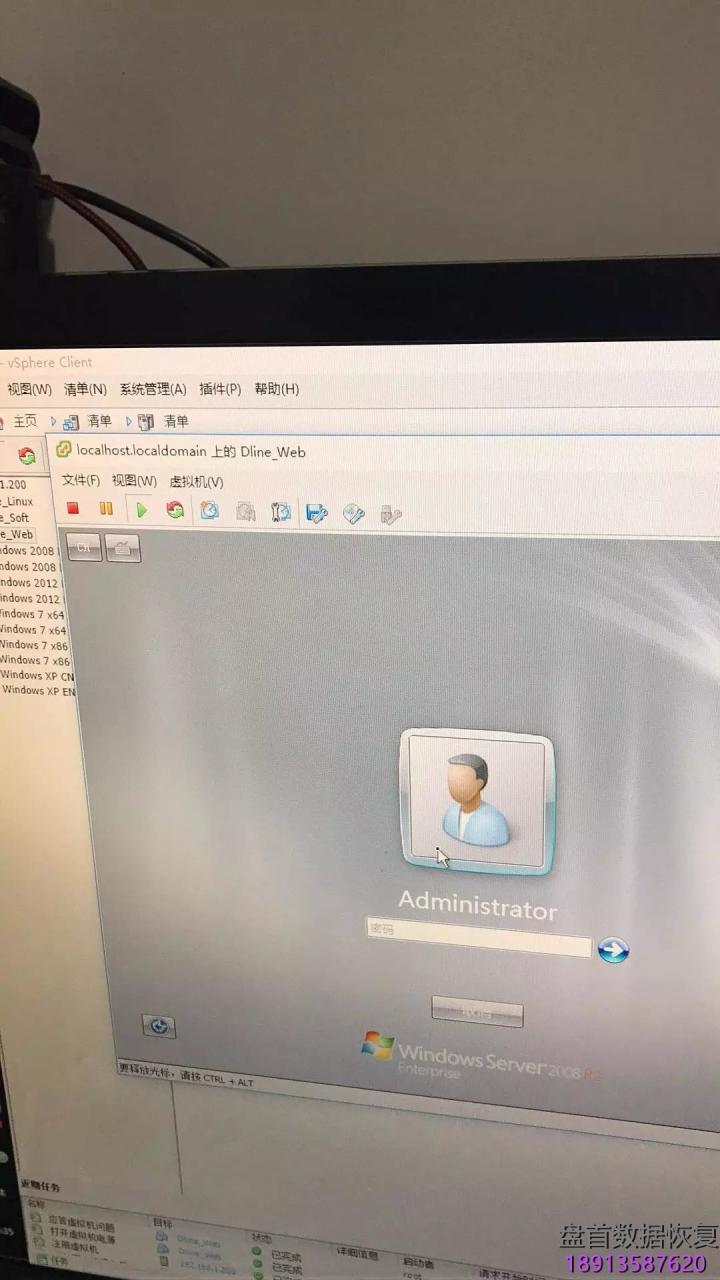 成功恢复vmware-esxi-5-5单盘服务器希捷sas600g磁头损坏 成功恢复Vmware ESXI 5.5单盘服务器,希捷SAS600G磁头损坏