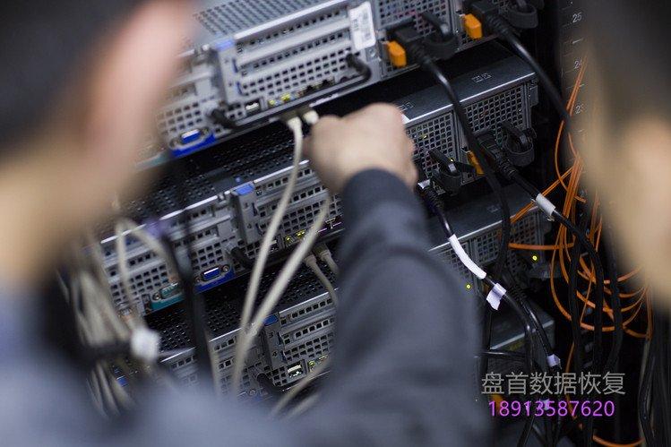 数据恢复技术培训-1 数据恢复技术培训