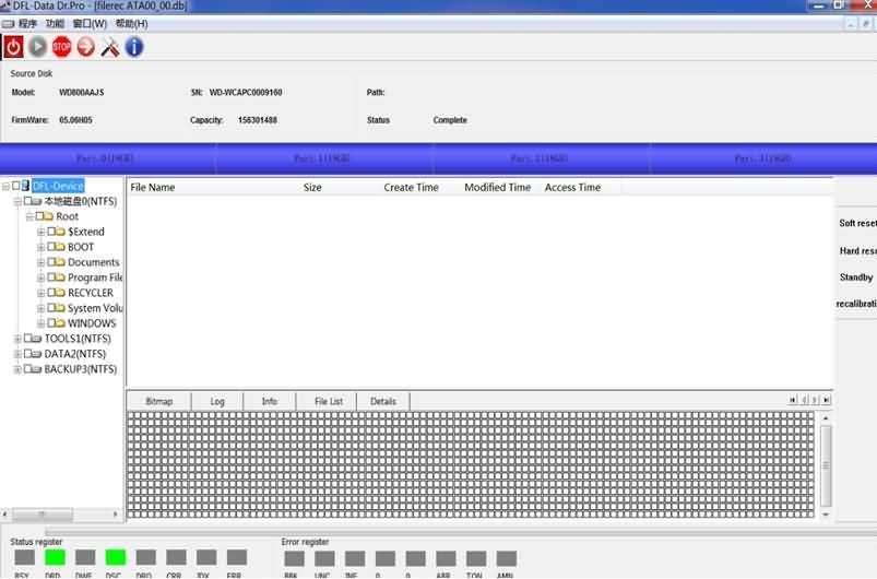 最快拷贝工具dfl-ddp-data-dr-pro数据博士-4 最快拷贝工具DFL  DDP Data Dr Pro数据博士