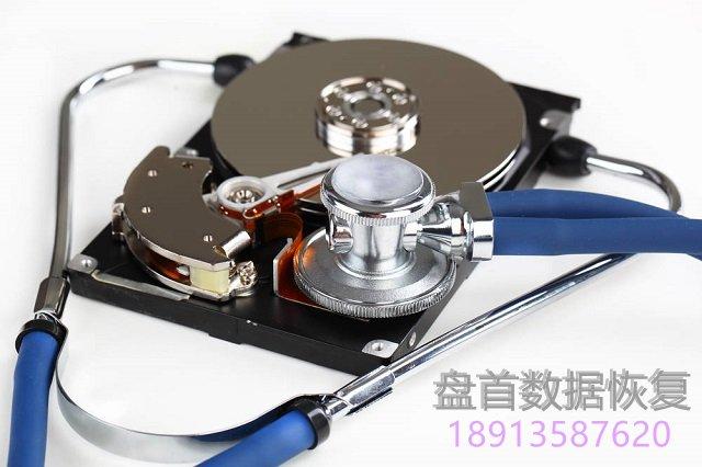 硬盘数据恢复价格?硬盘数据恢复多少钱?-2 硬盘数据恢复价格?硬盘数据恢复多少钱?
