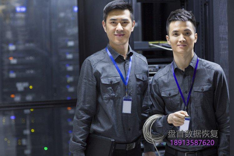 运维服务时间-2 IT企业运维服务时间
