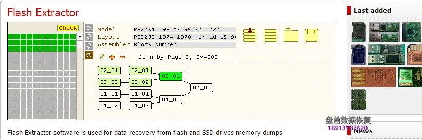-94 U盘,SD卡,CF卡,TF卡,存储卡数据恢复服务