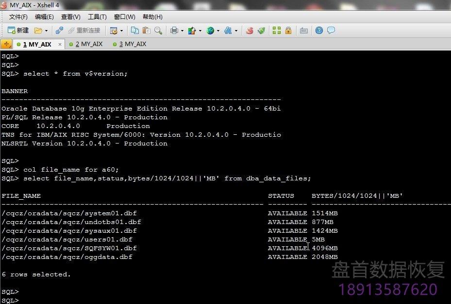 aix小型机oracle数据库恢复一例 AIX小型机Oracle数据库恢复成功
