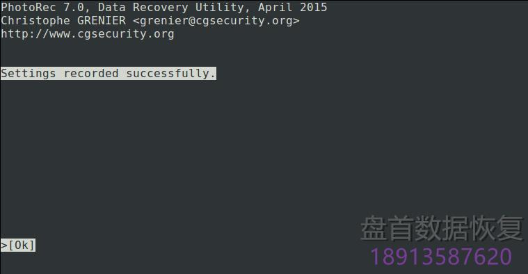 linux恢复文件双手锏-1 Linux恢复文件双手锏