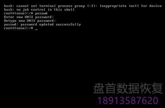 linux-找回root密码的方法-4 Linux 找回root密码的方法