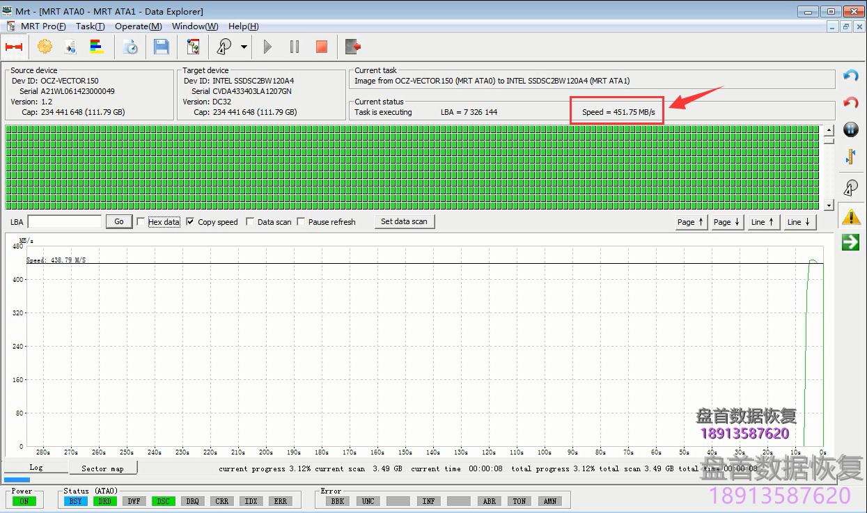 mrt-pro是一款类似pc3000-udma的专业数据恢复工具 MRT Pro是一款类似PC3000 UDMA的专业数据恢复工具
