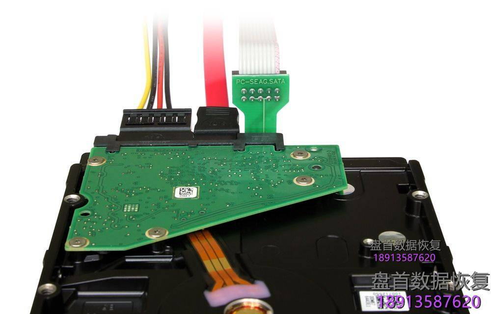 pc-3000-portable便携式数据恢复设备 PC-3000 Portable便携式数据恢复设备