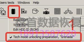 pc3000解锁希捷seagate-f3固件区加密硬盘 希捷Seagate F3解锁固件区加密