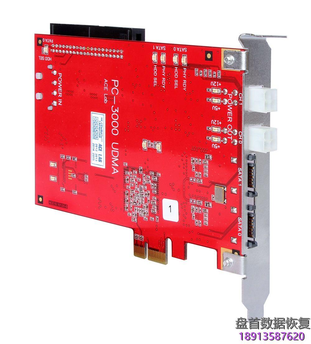 pc3000-udma-e(红卡)盘首设备展示 PC3000 UDMA-E(红卡)盘首设备展示
