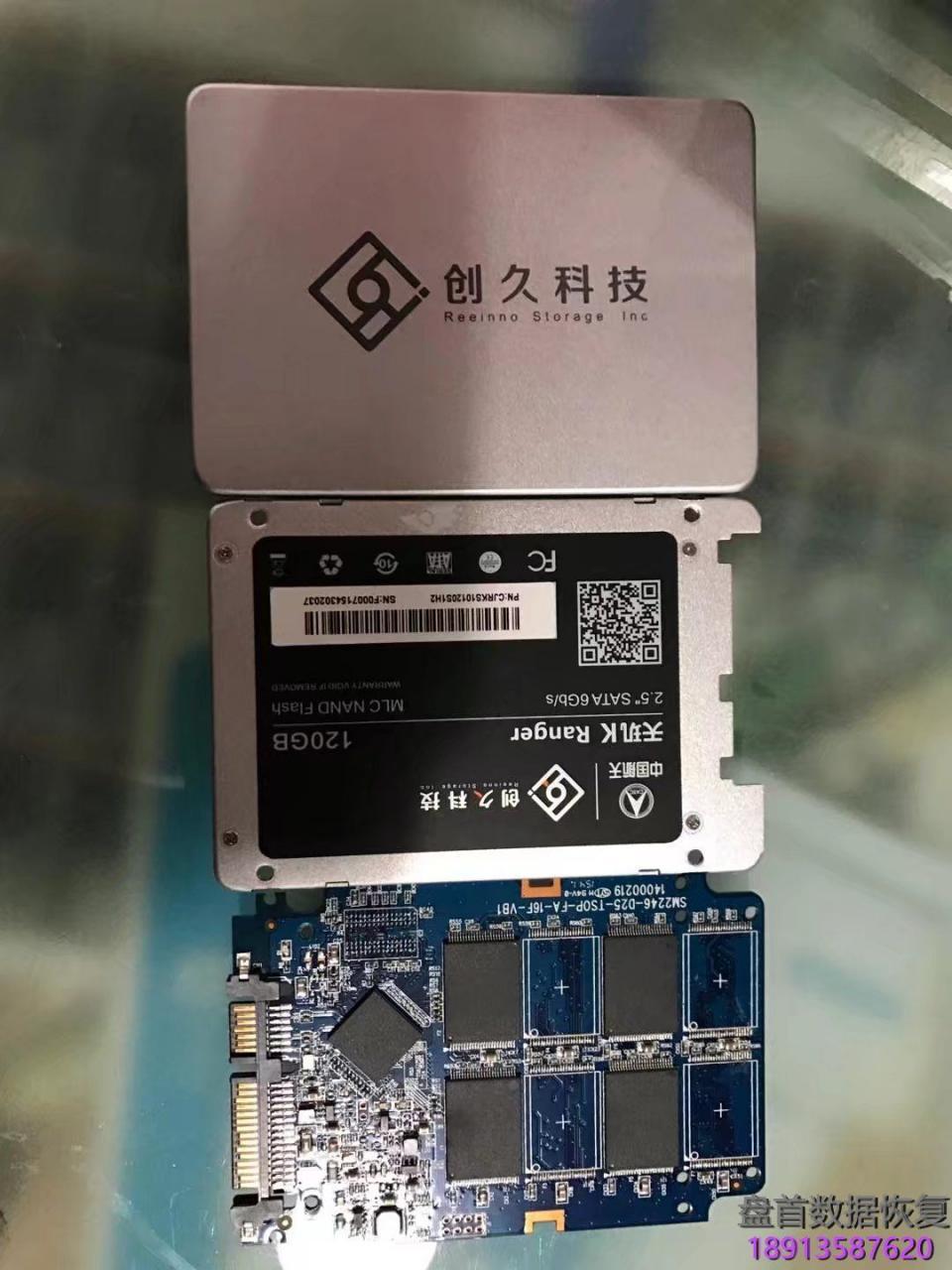 sm2246xt主控芯片,杂牌120g固态硬盘无法识别,数据完美 SM2246XT主控芯片,杂牌120G固态硬盘无法识别,数据完美恢复