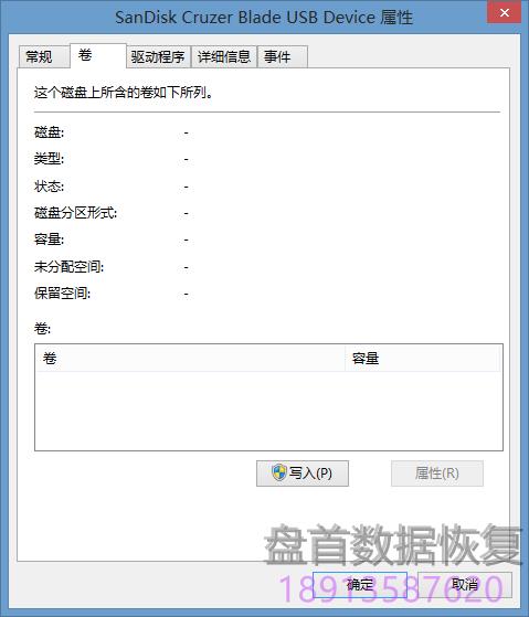 u盘不识别,磁盘管理器显示无媒体 U盘无法识别,磁盘管理器显示无媒体