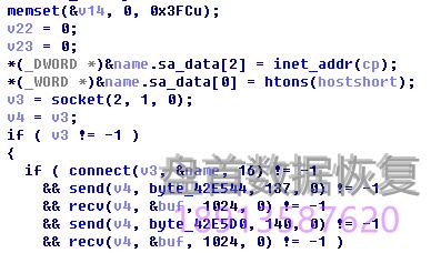 wannacry勒索病毒-通过windows操作系统漏洞eternalblue永恒之蓝-发起攻-36 WannaCry勒索病毒 通过windows操作系统漏洞EternalBlue永恒之蓝