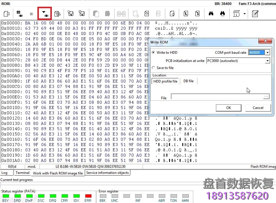 sshd混合硬盘nand芯片故障硬盘通电不转数据恢复方 希捷SSHD混合硬盘NAND芯片故障,硬盘通电不转,数据恢复方案