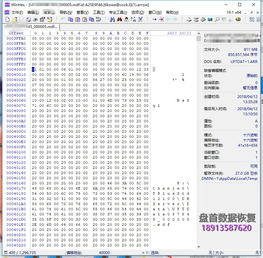 -扩展名为-id-a25e9f46-tikowecock-li的勒索病毒加密数据库-2 成功恢复 扩展名为.id-A25E9F46.[tikowe@cock.li].arrow的勒索病毒加密数据库