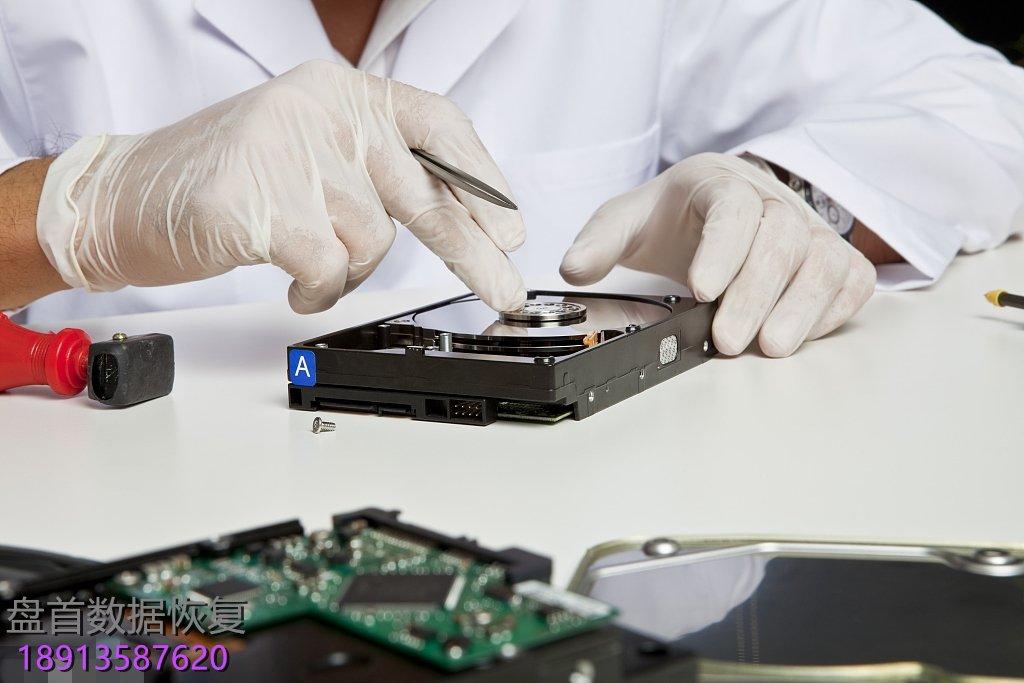 无尘开盘数据恢复环境 无尘开盘数据恢复环境