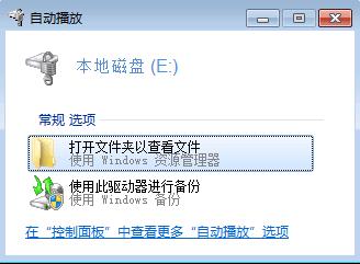 重装系统后bitlocker加密分区打不开的解密过程 重装系统后BitLocker加密分区打不开的解密过程
