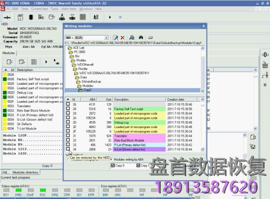 pc3000解决wd320gwd3200aajs全盘红块数据恢复案例 PC3000解决WD320G(WD3200AAJS)全盘红块数据恢复案例