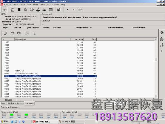 wd西部数据硬盘固件区偏移操作方法 WD西部数据硬盘固件区偏移操作方法