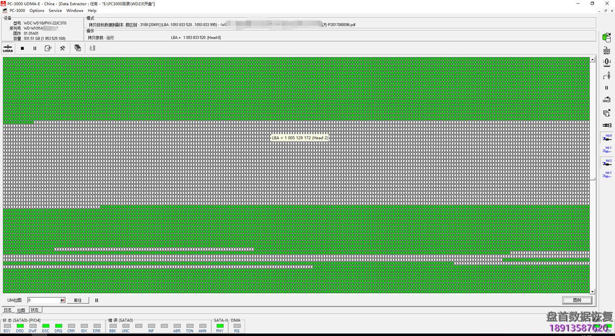 wd1tb笔记本硬盘二次开盘数据恢复成功 WD1TB笔记本硬盘,二次开盘数据恢复成功