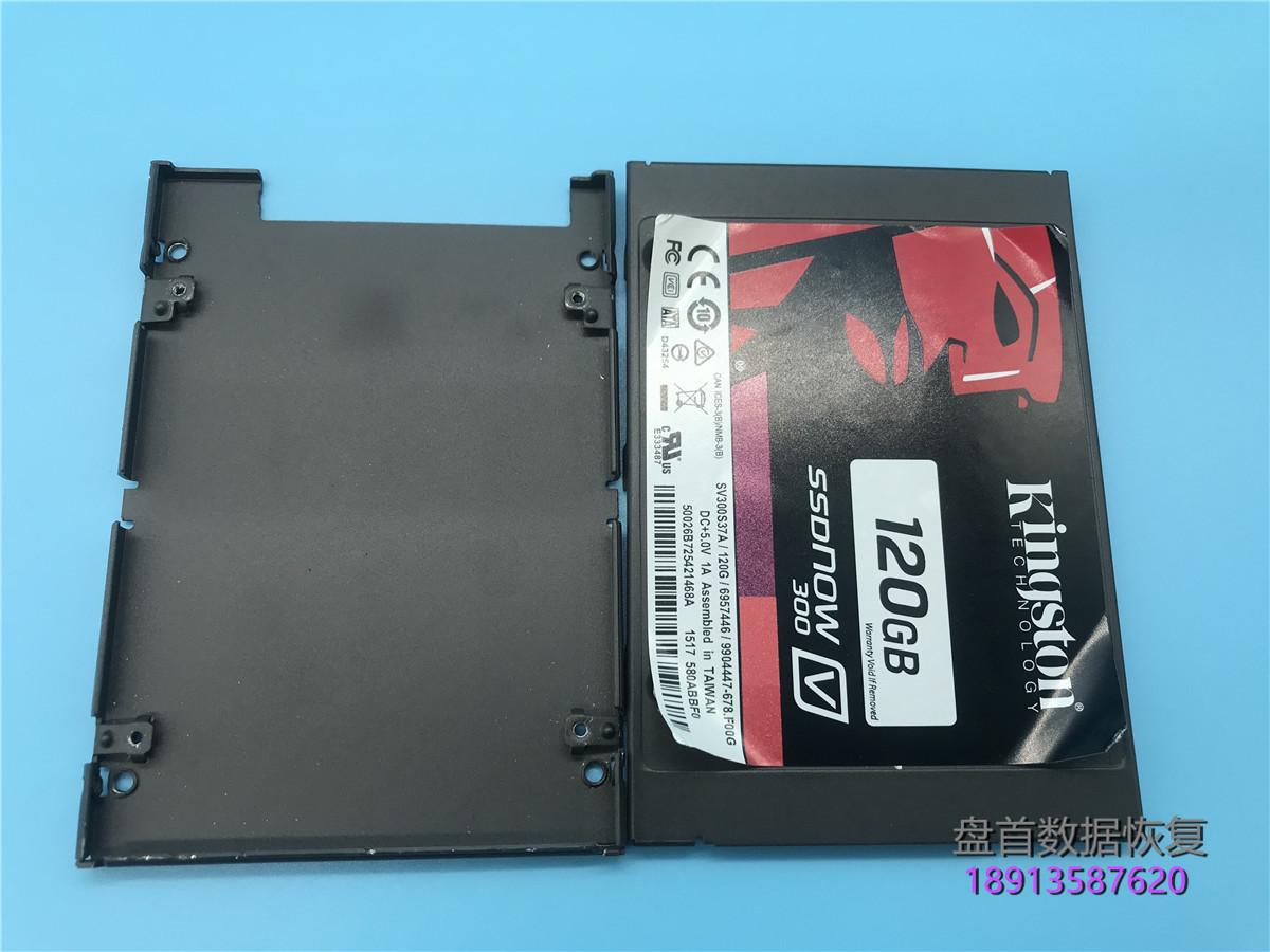 v300ssd固态硬盘 成功恢复假的有点过分的金士顿V300SSD固态硬盘