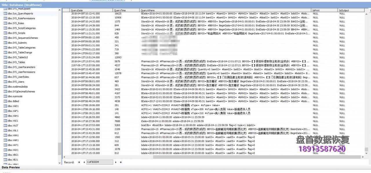 成功解密缀名为-freeman的勒索病毒,某医院的管理系统 成功解密缀名为.FREEMAN+的勒索病毒,某医院的管理系统数据库