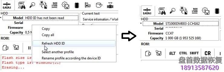 使用pc3000如何处理希捷f3硬盘sensecode-87270000错误-10 使用PC3000如何处理希捷F3硬盘SenseCode = 87270000错误