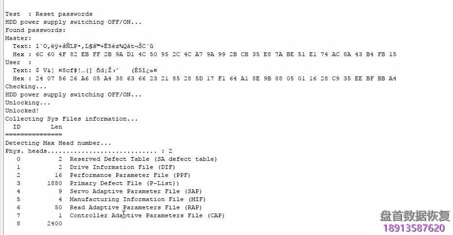 使用pc3000-for-hdd清除希捷f3系列硬盘的密码清除过程 使用PC3000 for HDD清除希捷F3系列硬盘的密码清除过程