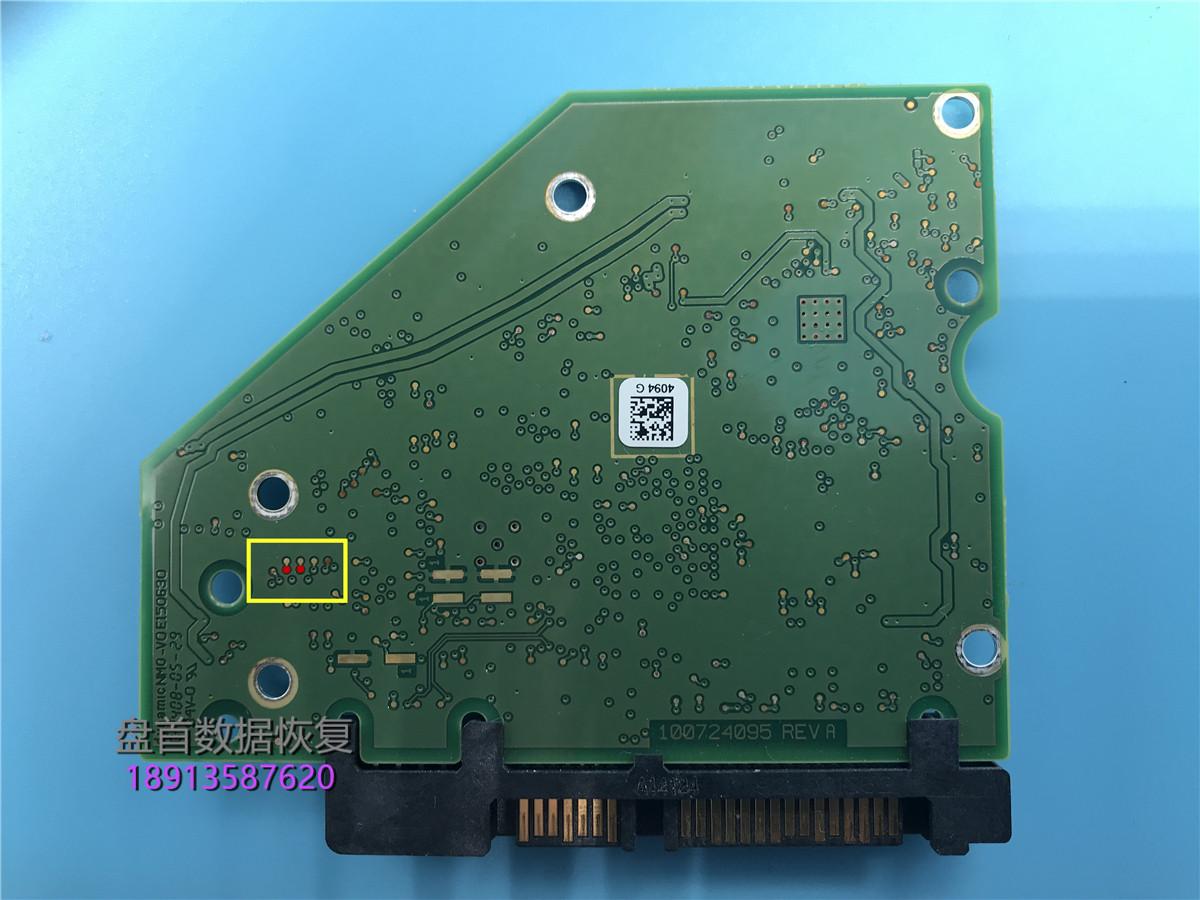 希捷硬盘电路板100724095短接点 希捷硬盘电路板100724095短接点
