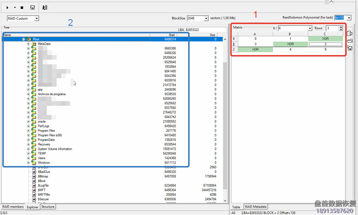 pc-3000-de-data-extractor-raid-edition-where-is-my-data-on-vmfs-practical-case 使用PC-3000 DE. Data Extractor RAID Edition 进行VMFS虚拟化数据恢复