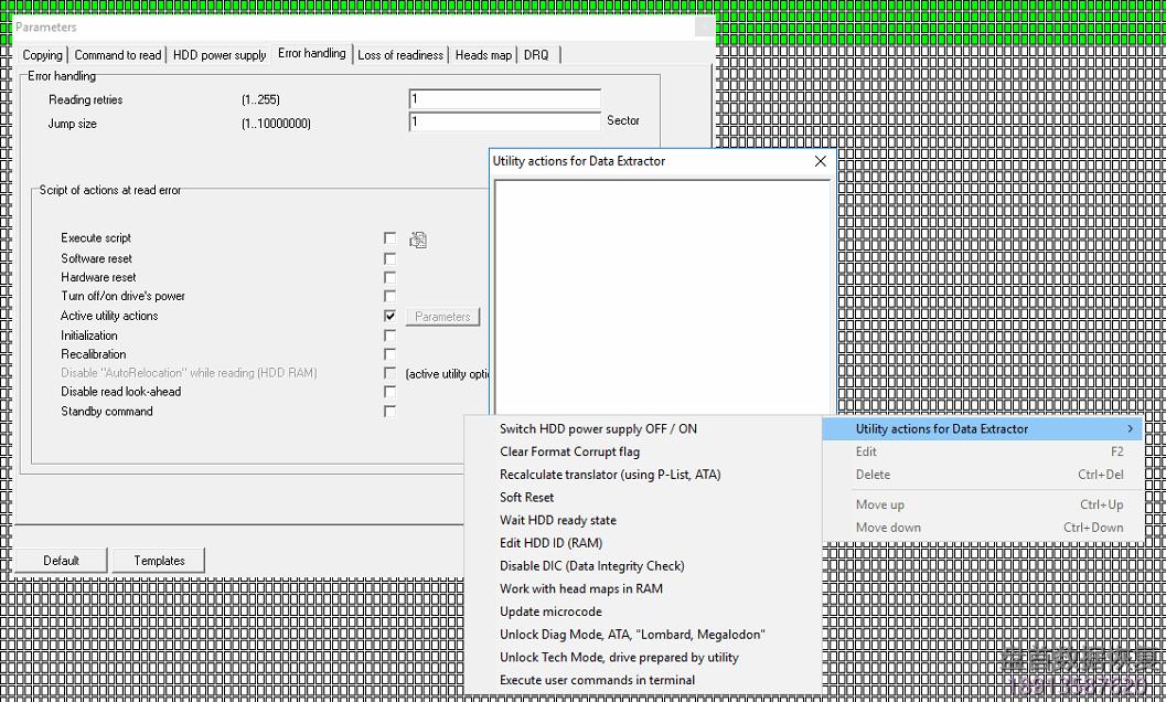 "pc3000-""active-utility""-的选项 PC3000 ""Active utility"" 的选项"