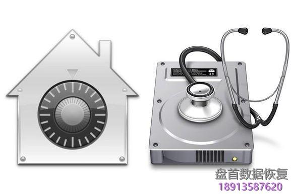 pc3000-data-extractor解密apple苹果filevault加密分区 PC3000 Data Extractor解密Apple苹果FileVault加密分区