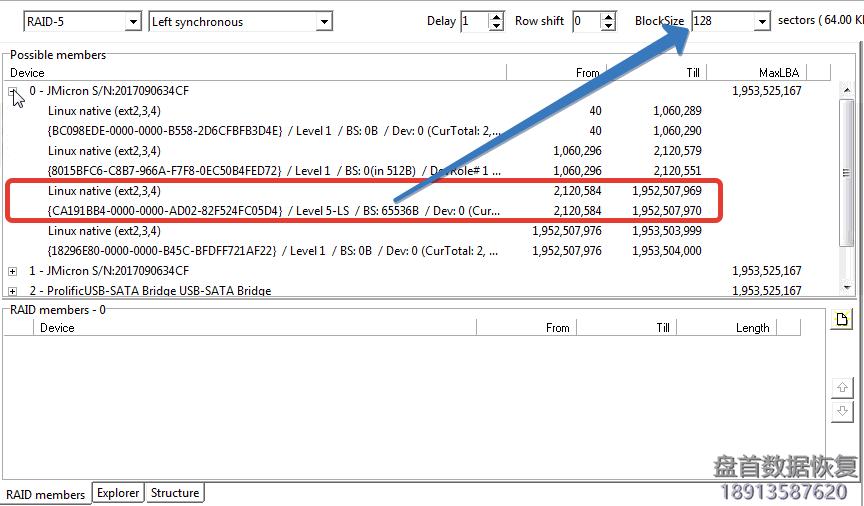 pc3000-de-data-extractor-raid-edition-如何使用ext4文件系统元数据构建raid阵列-48 PC3000 DE Data Extractor RAID Edition 如何使用Ext4文件系统元数据构建RAID阵列