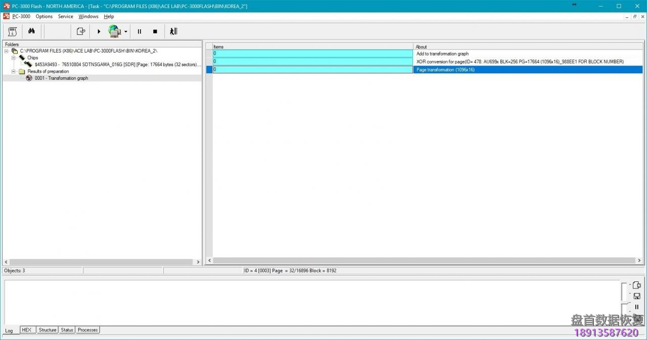 pc3000-flash-au6989和au6998如何建立一个好的文件夹结构-8 PC3000 Flash AU6989和AU6998:如何建立一个好的文件夹结构?