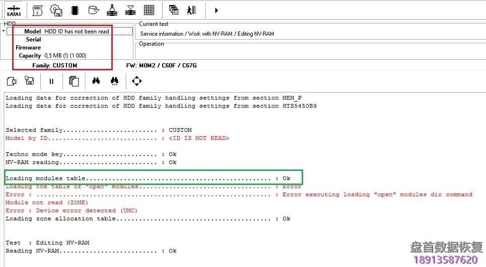 pc3000-for-hdd如何偏移日立ibm硬盘的sa区 PC3000 for HDD如何偏移日立IBM硬盘的SA区