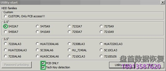 pc3000-for-hdd日立hitachi-elsil-hcc硬盘解锁 PC3000 for HDD日立Hitachi ELSIL HCC硬盘解锁