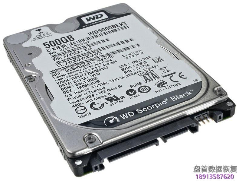 pc3000-for-hdd-如何解决western-digital西部数据硬盘-磁头不能写入的启 PC3000 for HDD 如何解决Western Digital西部数据硬盘 磁头不能写入的启动慢问题