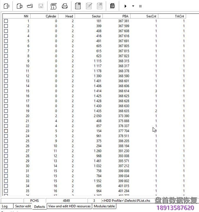 pc3000-for-hdd-hitachi-ibm-arm-如果翻译器损坏-如何获得完整的用户区域 PC3000 for HDD Hitachi IBM ARM 如果翻译器损坏 (日立前好后坏)如何获得完整的用户区域访问权限