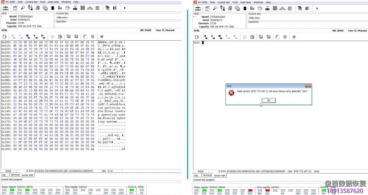 pc3000-for-hdd-seagate-f3系列硬盘,手动翻译恢复过程,跟踪缺陷-17 如何使用PC3000 for HDD Seagate F3系列硬盘,手动翻译器恢复过程与Track缺陷处理方法