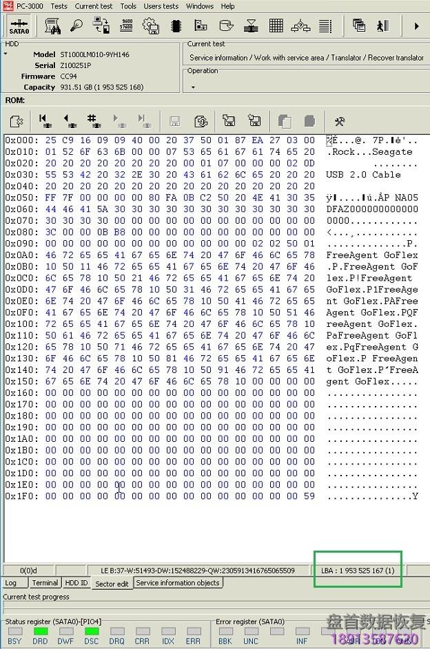 pc3000-hdd-seagate-f3-系列手工恢复编译器进行数据恢复 PC3000 HDD Seagate F3 系列手工恢复编译器进行数据恢复
