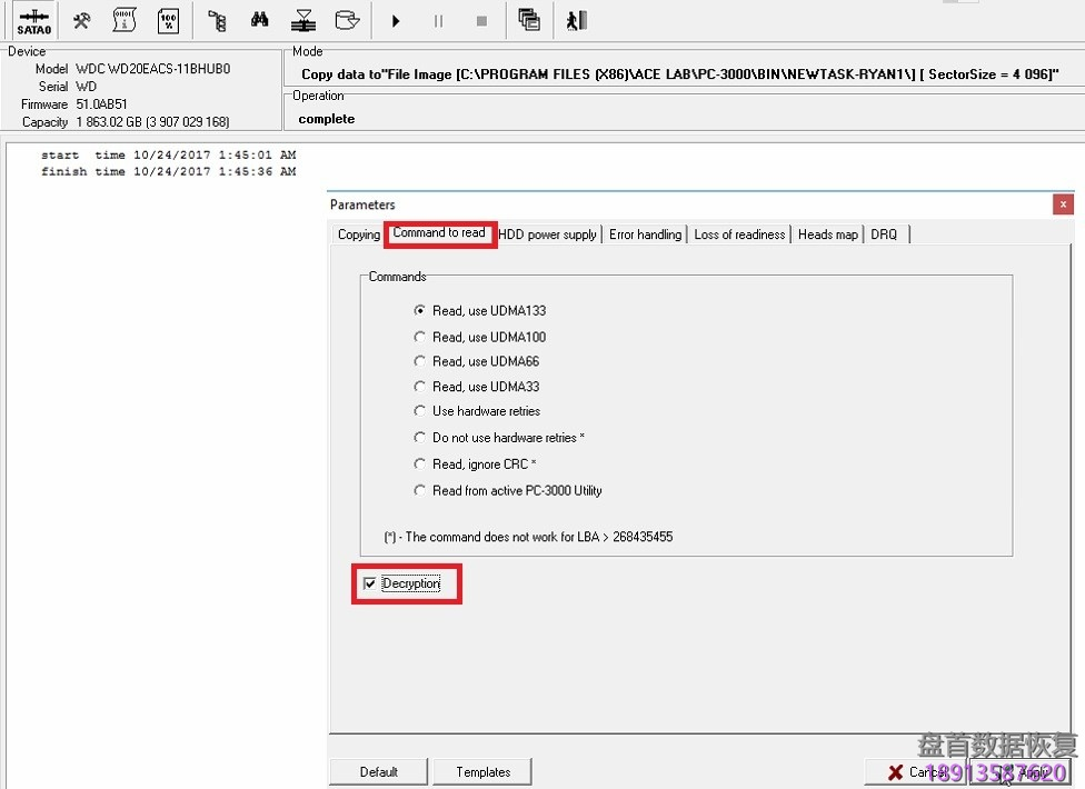 pc3000-hdd-western-digital有关如何解密硬件加密数据的分步指南 PC3000 HDD Western Digital有关如何解密硬件加密数据的分步指南