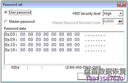 unnamed-file PC3000 for HDD解密老希捷硬盘的ATA密码解密过程