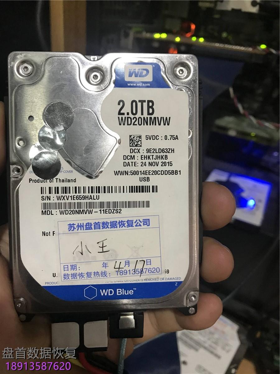 wd20nmvw移动硬盘盘片划伤数据恢复成功 WD20NMVW移动硬盘盘片划伤数据恢复成功