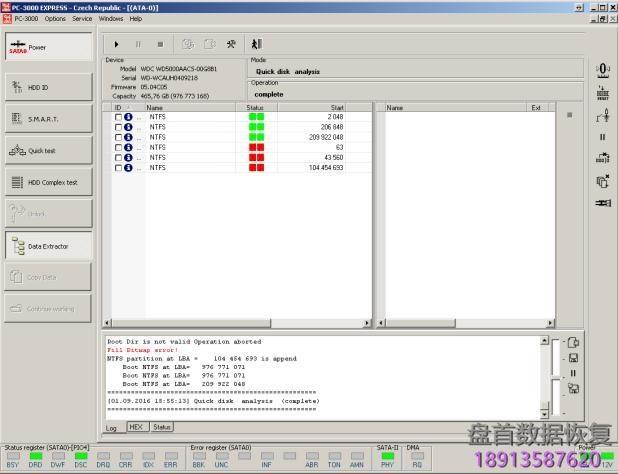 使用新的pc-3000简单模式只要点击3次就能完成恢复数据 使用新的PC-3000简单模式只要点击3次就能完成恢复数据操作