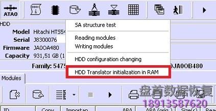 使用解决pc-3000-hdd-日立hitachi-arm硬盘的翻译器问题和硬盘id问题 使用解决PC-3000 HDD 日立Hitachi ARM硬盘的翻译器问题和硬盘ID问题