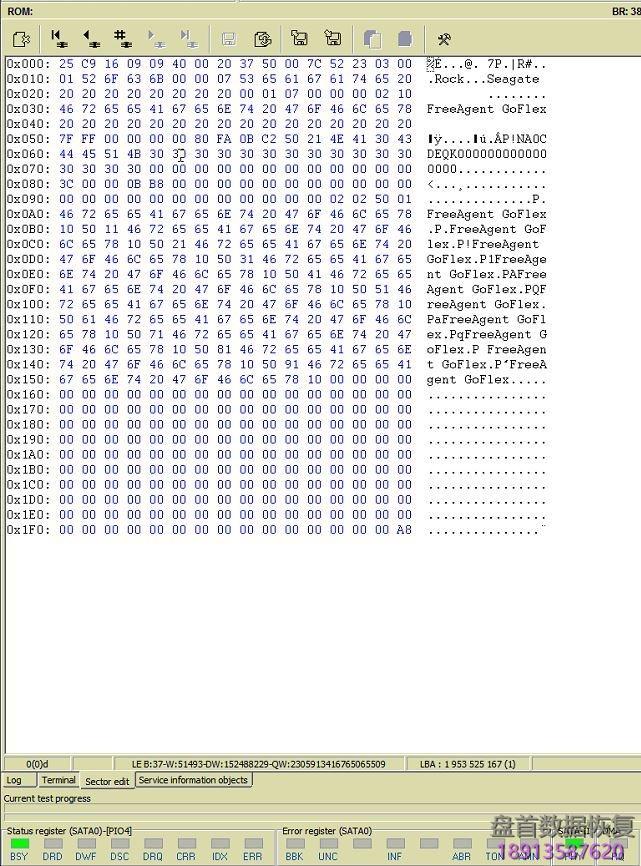 """使用pc-3000修复希捷f3-sentosa家族终端提示""""sim-error-1009-rw-error-00000080″错误 使用PC-3000修复希捷F3 Sentosa家族终端提示""""SIM Error 1009 RW Error 00000080″错误"""