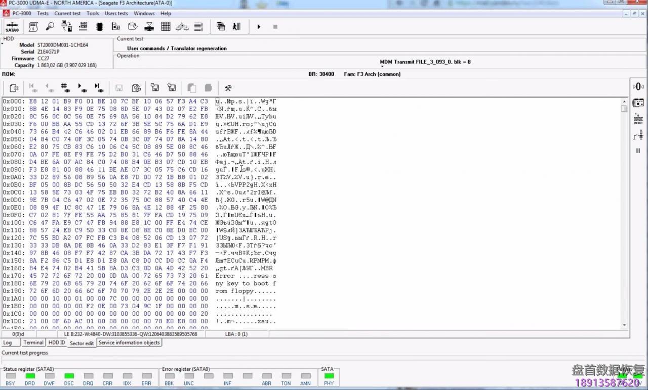 """使用pc-3000-处理希捷硬盘""""no-host-fis-readystatusflags""""错误的数据恢复 使用PC-3000 处理希捷硬盘""""No HOST FIS-ReadyStatusFlags""""错误的数据恢复"""